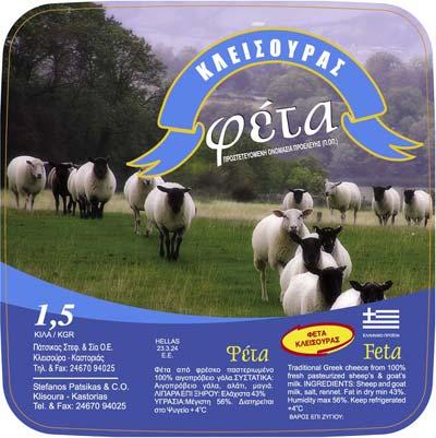 Πατσίκας Γαλακτοκομικά Προϊόντα : Φέτα Κλεισούρας