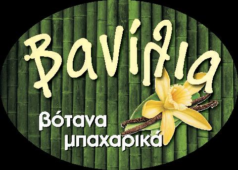 vanilia-oval